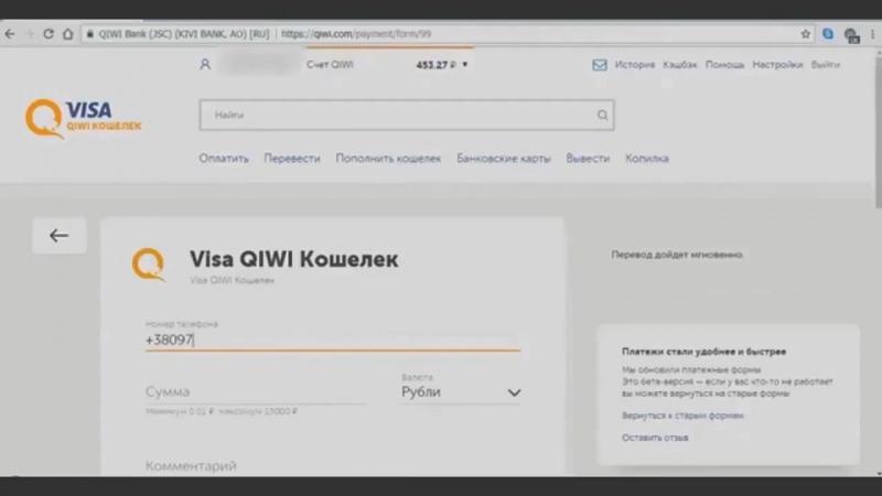 Как заработать в интернете с выводом на qiwi кошелек