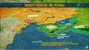 Радиообмен моряков Украины и России в Черном море 25 11 18
