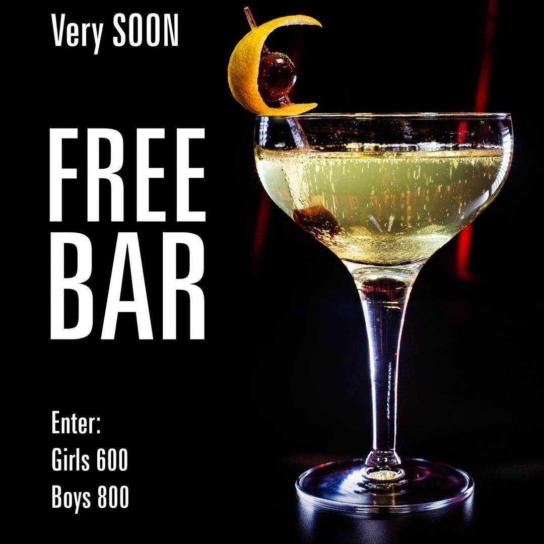 Афиша FREE BAR / EX CLUB / VERY SOON