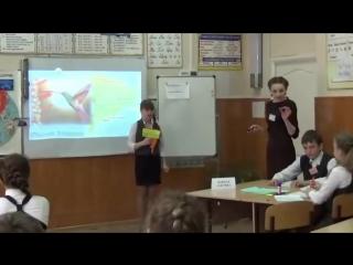Швырева Ирина Викторовна урок и самоанализ