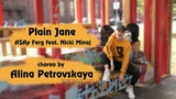 A$AP Ferg - Plain Jane feat. Nicki Minaj choreo by Alina Petrovskaya Devil Dance Studio