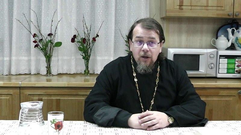 Лекция 21. Разделение Израиля. Отец Константин Корепанов в Успенском Соборе