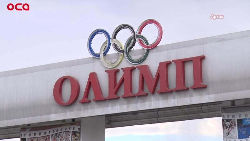 Назначен новый директор спорткомплекса Олимп