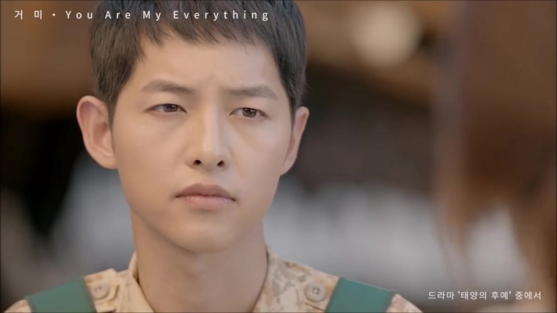 [ English ver lyrics ]You are My Everything - GUMMY ost Part 4 Descendant of the sun 🎧🎶  Jaebie Park