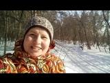 Лыжная прогулка по зимнему лесу)