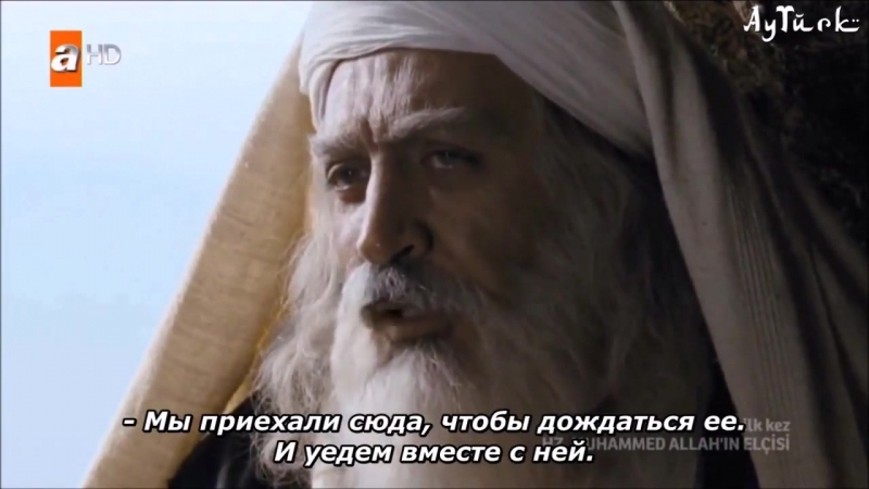 Пророк (саллаллаху алейхи вассалам)
