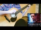 Brad Fidel - Terminator 2