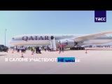 Первый в истории Турции международный авиасалон