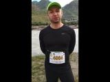 Предстартовое интервью с участниками Elbrus World Race