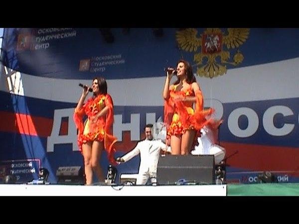 Диамант За рекой День России 2005