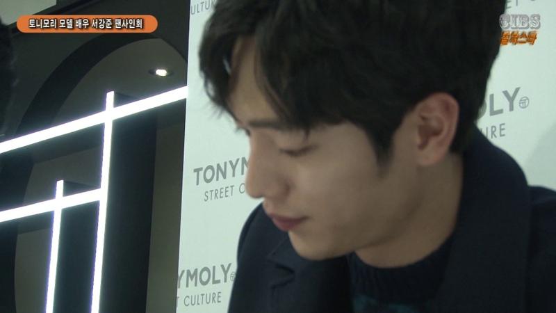 """'토니모리 모델 발탁 첫 공식석상' 배우 서강준, """"이리봐도 저리봐도 잘생김"""" [C5068"""