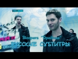 [Rus Sub] The Originals Cast Cant Keep It Together In Season 5 Bloopers (Exclusive)