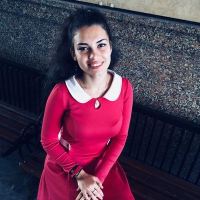 Диана Альтапова