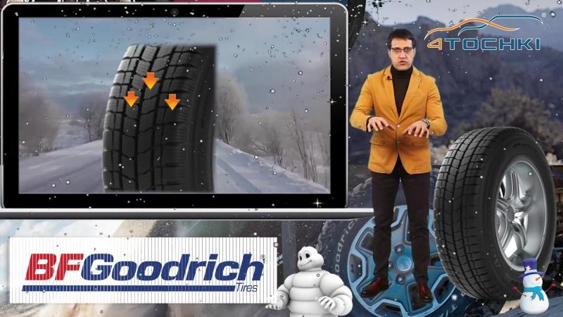 Зимняя шина BFGoodrich G Force Stud на 4 точки Шины и диски 4точки Wheels Tyres