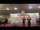 Культура народностей России