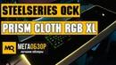 STEELSERIES QCK PRISM CLOTH RGB XL обзор коврика