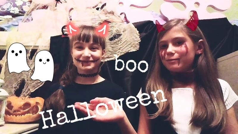Хэллоуин| Полина пойдёт в школу с гриммом?| как я праздновала хэллоуин|