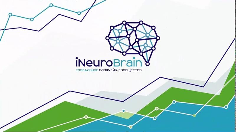 INeuroBrain, синхронизация времени для корректной работы приложения Google Authenticator