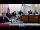 Заседание совета министров Крыма началось с минуты молчания в память о погибших в Кемерово