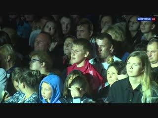 Выступление ансамбля казачьей песни Благовестъ на концерте Урюпинск 400 лет