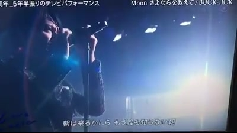Moon Sayonara wo Oshiete - Love Music tv Fuji.mp4