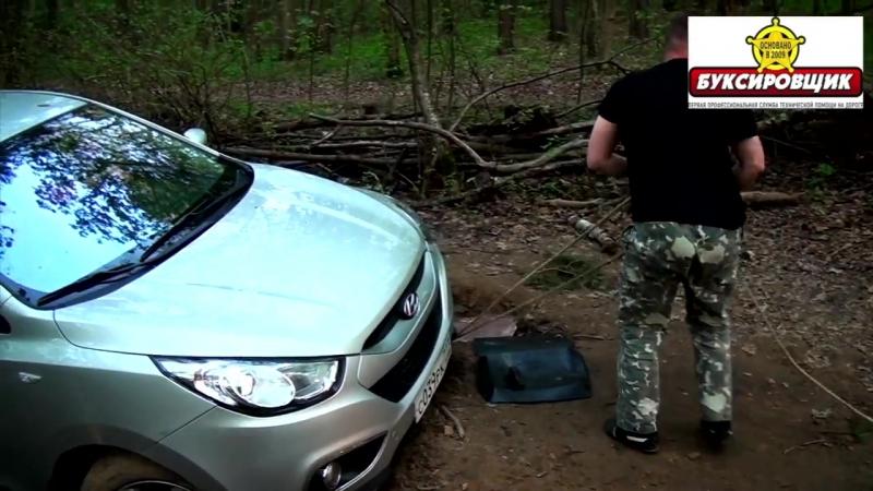 Помогли ребятам на машине Hyundai_HD.mp4