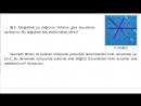 7. Sınıf Gizem Yayınları Matematik Ders Kitabı Sayfa 193 Cevabı