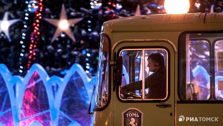 Стоимость проезда в маршрутках Томска в новогоднюю ночь составит 35 рублей