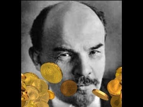 Ленин - предатель. архивные данные, рассекреченные документы