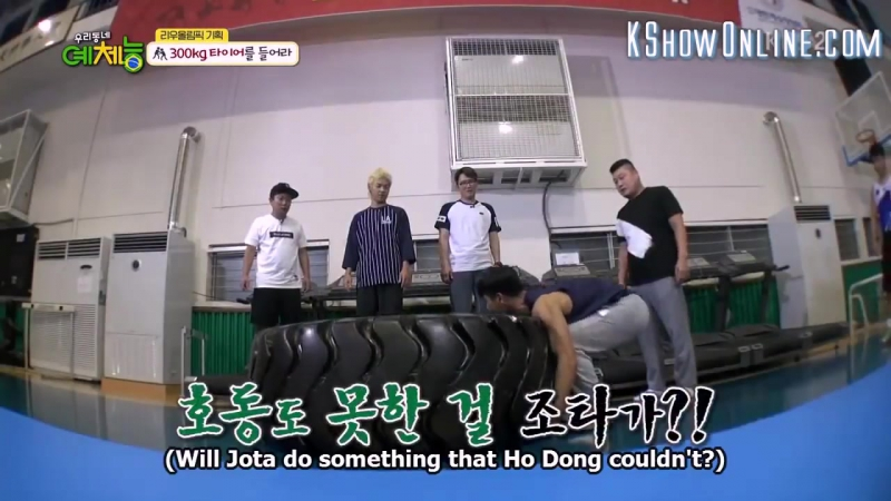 -ENG SUB- Wrestling coach is in love with Jota Jota shocks everyone by lifting 300KG tire