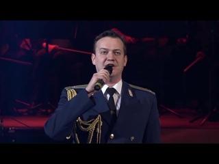 Солист ансамбля имени Александрова Борис Дьяков. Гюмри, 20 апреля 2017г.