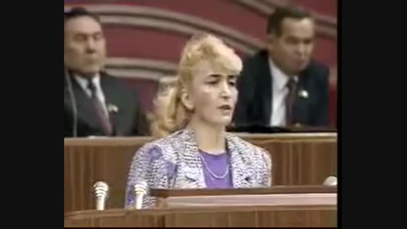 28 съезд КПСС Сажи Умалатова требует отставки Горбачёва (1990 год)