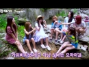 · Backstage · 180909 · Dispatch OH MY GIRL's Summer Vacation ·