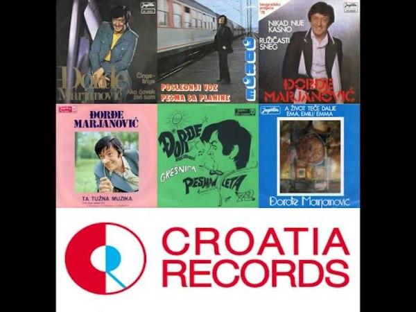 Djordje Marjanovic - Gresnica - (Audio)
