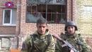 Гиви и Серж про укропскую танковую атаку на аэродроме Донецка