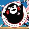 Kumamon Shop/аниме-магазин,фигурки, пирсинг/Спб