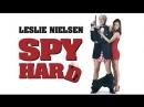 Неистребимый шпион Spy Hard 1996 Перевод Павел Санаев