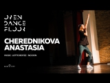OPEN DANCE FLOOR | WORKSHOP | CHEREDNIKOVA ANASTASIA