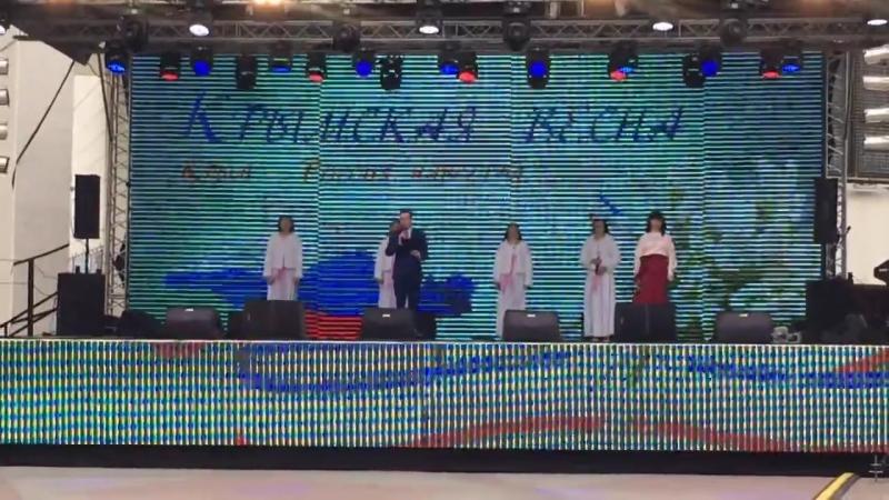 18 марта 2018 год, Площадь Ленина. Ведущий Денис Ребриков.