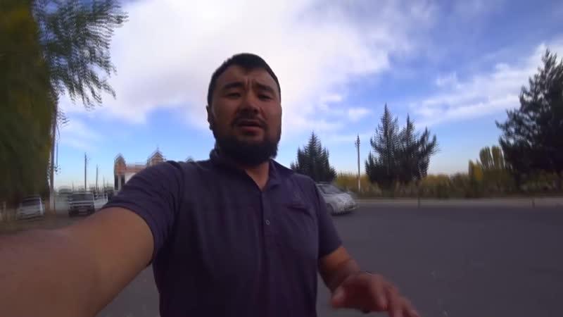 Над Горой Пешком 350км Ош Бишкек ч з горы Часть 1 Джалал Абад Чкалов Кыргызстан 2018