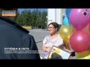 Мегаполис - Путёвка в лето - Нижневартовск