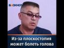 Основная масса населения обездвижена врач Александр Шпаков