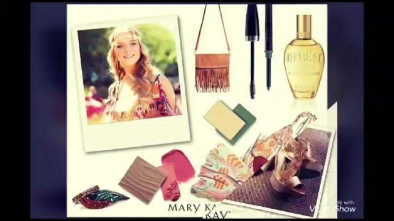 Mary Kay❤️