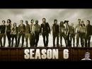 Ходячие мертвецы 6 сезон 1 2 3 4 5 6 7 8 9 10 11 12 13 14 15 16 серия онлайн