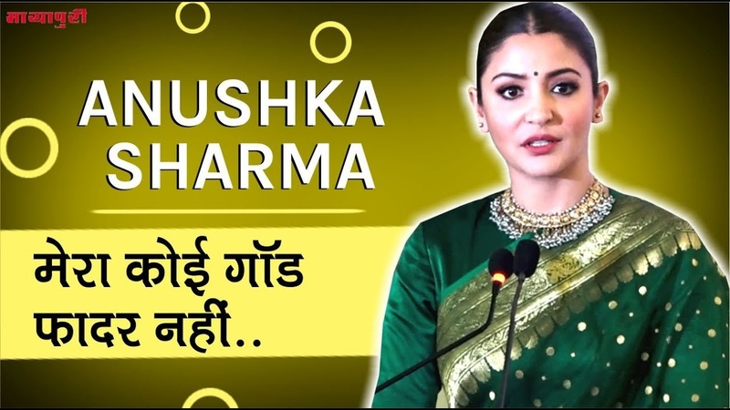 Anushka Sharma Receives Smita Patil Award For Best Actor | Sui Dhaaga