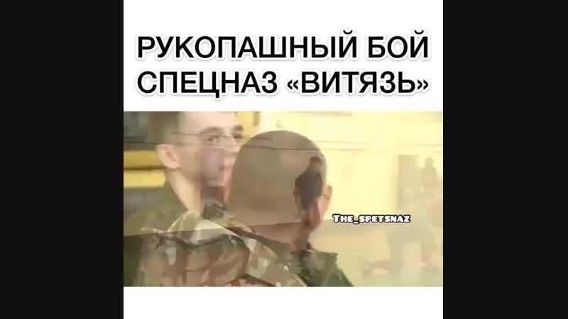Как сражаются русские Витязи