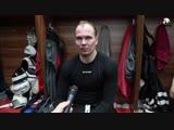 Александр Рыбаков об игре с Сочи