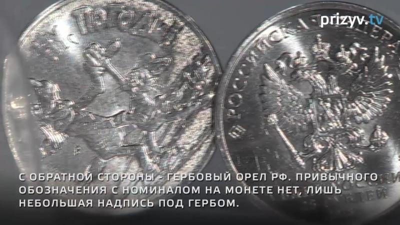 Монеты Ну, погоди! появились во Владимире