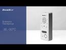 Видеодомофон DOMO-7- управляйте доступом на любую территорию