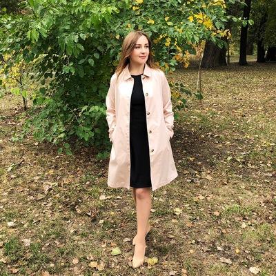 Виктория Ярмоленко